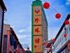 chinatown2012_03
