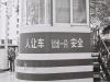 hexar_kunming_05