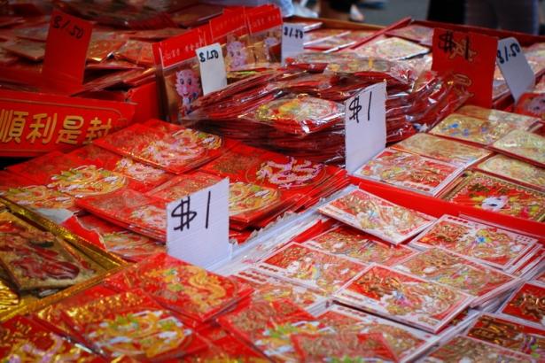 chinatown2012_06