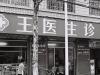 hexar_kunming_09