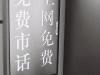 hexar_kunming_18