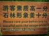 kunming_sites_05