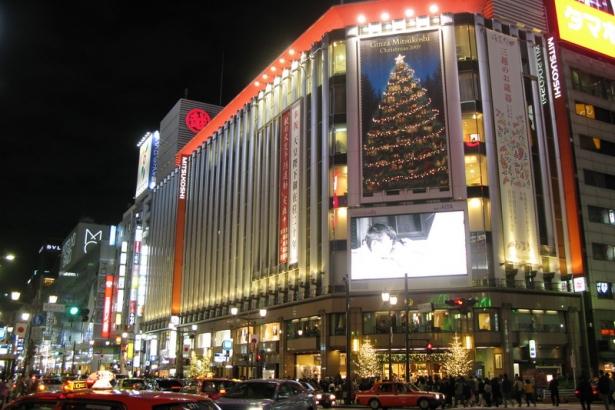 japan_2009_03