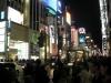 japan_2009_04